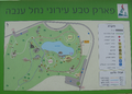 Map of Anava Park.png