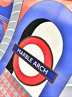Marble Arch Tube Station (27-365) (12176881714)