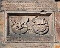 Marburg Deutschhausstraße 8a Spolienstein Johann von Rehen 1550 (2).jpg