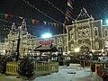 Marché de Noël de la place Rouge et magasin Goum (2).jpg