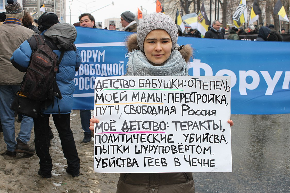 March in memory of Boris Nemtsov in Moscow (2019-02-24) 36.jpg