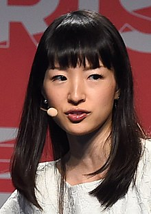 Marie Kondō, 2016 (cropped).jpg