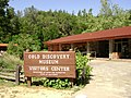 Marshall Gold Discovery State Park Main Entrance - panoramio.jpg