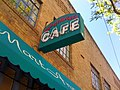 MartAnnes Cafe 3.jpg
