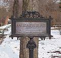 Marx cemetery P mozart amadeus 1.jpg