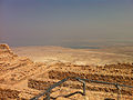 Masada (5101611530).jpg