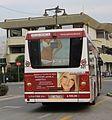 Massa ATN BredaMenarinibus Vivacity EC 947 TB 01.JPG