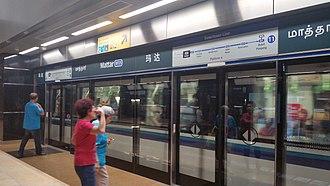 Downtown MRT line - The Bombardier MOVIA C951 at Mattar MRT station