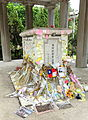 Mausoleum - Fu Si-nian Memorial Garden - National Taiwan University - DSC01185.JPG