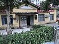Mawei Railway Station (Fujian) 2911 1.jpg