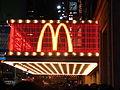 McDonald's sur Times Square.JPG
