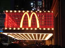 220px-McDonald's_sur_Times_Square.JPG