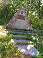 Memorial stone for the Scots Guards - Dalselv A.jpg