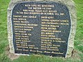 Memorial to the British victims of the Bali bombings - geograph.org.uk - 1273641.jpg