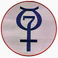 Mercury-patch-g.jpg