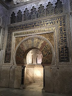 Mihrab Niche in the wall of a mosque that indicates the direction of prayer