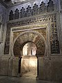 Mihrab of the Great Mosque of Córdoba (Spain).jpg