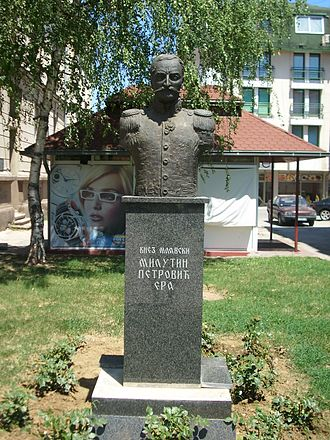 Milutin Petrović - A bust of Petrović in Petrovac na Mlavi