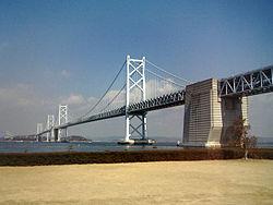 MinamiBisanSetoOhashi.jpg