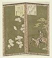 Minamoto no Yoshiie te paard en vogel op tak-Rijksmuseum RP-P-1958-524.jpeg