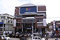 Mint mall Sulthan bathery.jpg