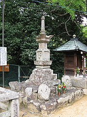 Hōkyōintō at Mizuma-dera near Osaka