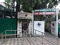 Mohun Bagan Athletic Club, founded 15 August 1889, is an Indian sports club best known for its association football team, one of the oldest football clubs in Asia. 05.jpg