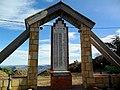 Monument à Chréa - panoramio.jpg