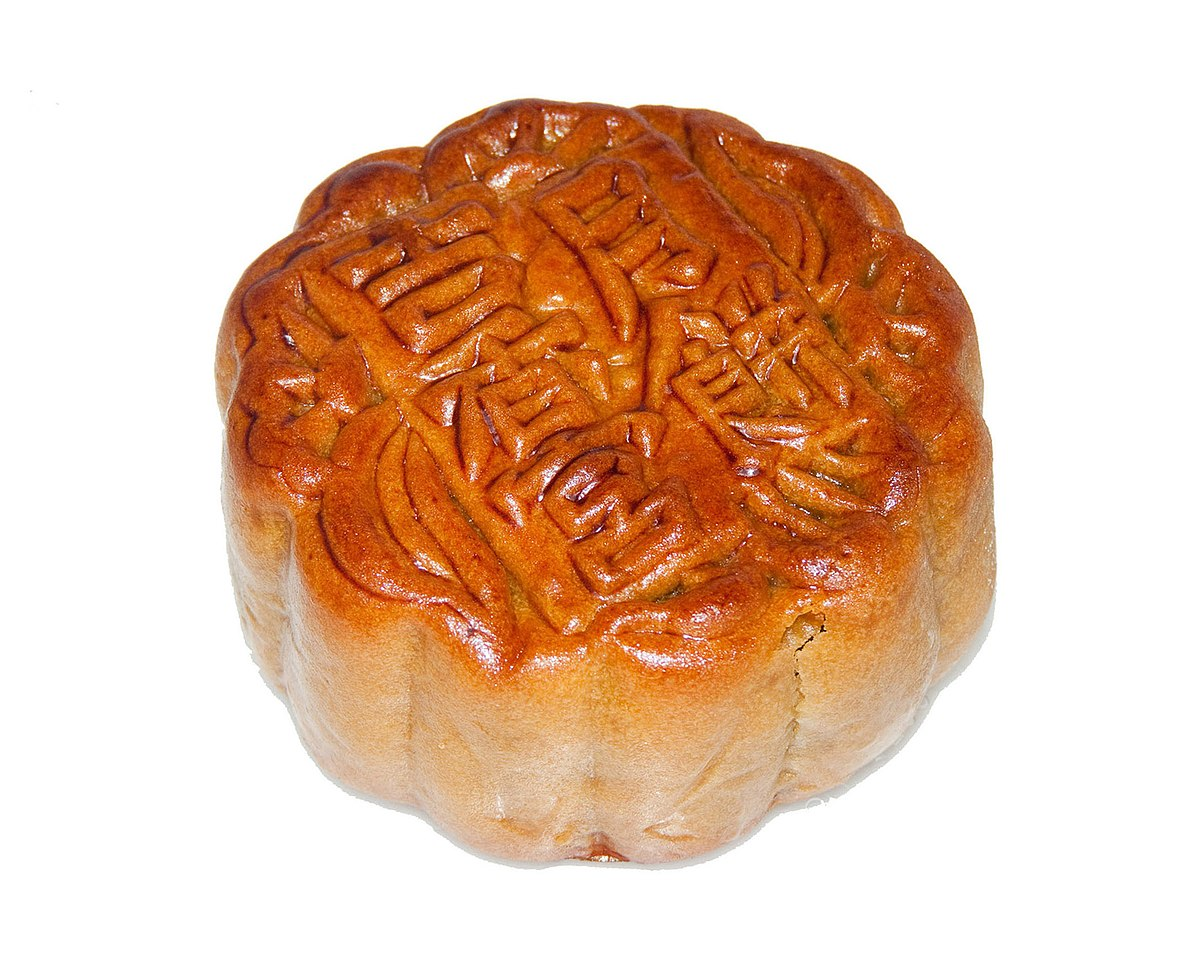 chinese moon cake mooncake 2791