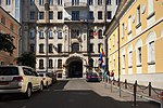 Moscow, 2nd Troitsky Lane 3,6 and 4 - Embassy of Venezuela (30669425973).jpg