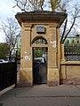 Moscow, B Savvinsky 10 gates 07.JPG