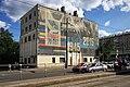 Moscow, Rusakovskaya Street 2 (31357373206).jpg