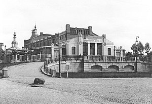 People's Houses - People's house in Moscow, 1904.