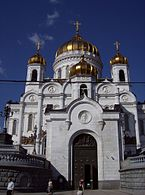 Moscow - Cathedral of Christ the Saviour10.jpg