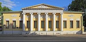 Moscow 05-2012 Prechistenka 04.jpg