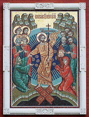 Icon showing the Resurrection of Jesus, at the...