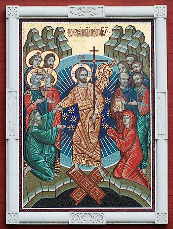 English: Icon showing the Resurrection of Jesu...