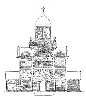 Dormition Cathedral, Moscow - Dormition cathedral of Ivan Kalita. Reconstruction by Sergey Zagraevsky.
