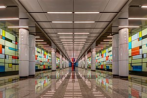 Rumyantsevo (Moscow Metro) - Image: Moscow Rumyantsevo Metro station 04 2016