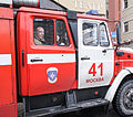 Moscow firefighter (7427583314).jpg