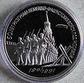 Moskau-Schlacht.JPG