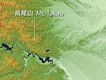 Mount Takao Relief Map, SRTM-1.jpg