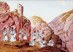Evzones - Men of the Mountain Guard, 1830s
