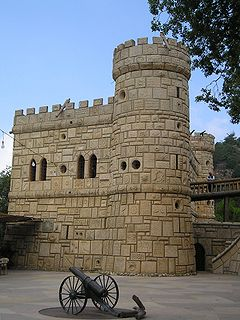 Moussa Castle castle in Lebanon