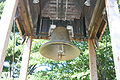 Mt. Morris, IL Illinois Freedom Bell 05.JPG