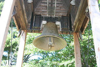 Illinois Freedom Bell - The Freedom Bell hanging from its bell tower.