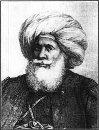 Muhammad `Alī