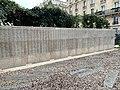 Mur des enfants déportés lors de la rafle du Vél d'Hiv' (janvier 2020) - 1.jpg