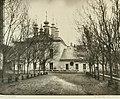 N.A.Naidenov (1883). 3.2.31 Sophia.jpg