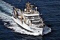NOAAS Pisces (R 226).jpg